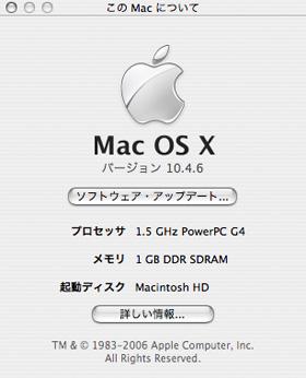 100808osx.jpg