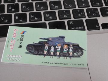 121201girls.JPG