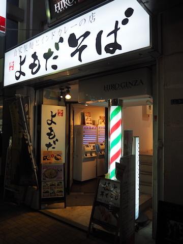 160208sachi3.jpeg